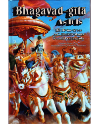 For Sale; Case of Original Bhagavad-gita's Hardbound « The Hare ...