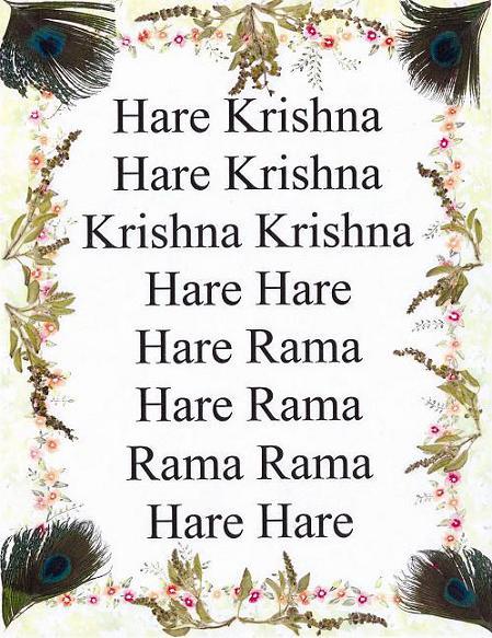 Risultati immagini per mantra hare krishna