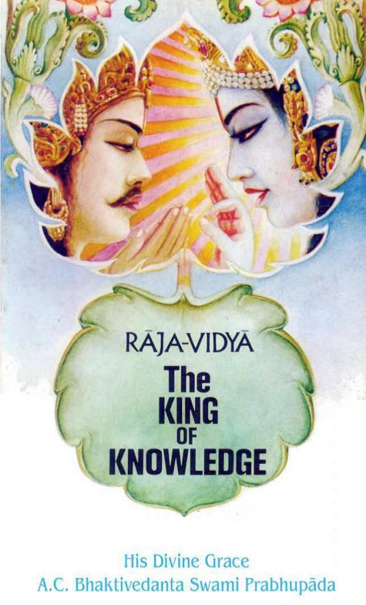 king-of-knowledge