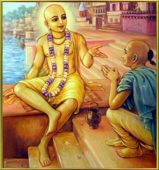 Lord Caitanya at the ganga