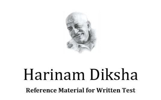 Harinam Diksha Reference