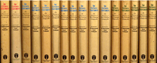 Sri Caitanya-caritamrta books