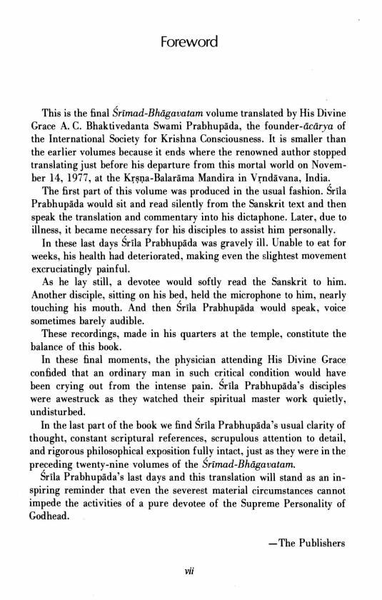 Foward Srimad Bhagavatam 10.3