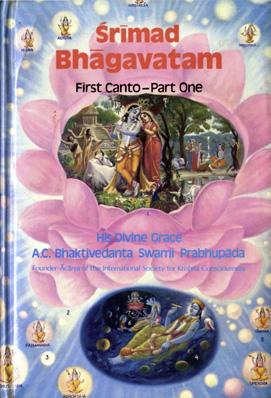 Srimad-Bhagavatam-1_1