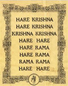 Hare_Krishna_maha_mantra_old_style
