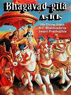 Bhagavad-gita As It Is Macmillan Edition
