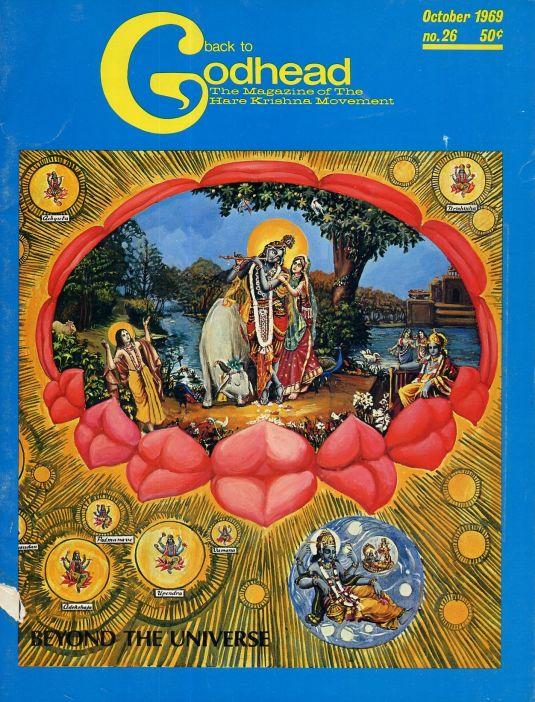 055_-_BTG_Year-1969_Volume-01_Number-26_Page_01