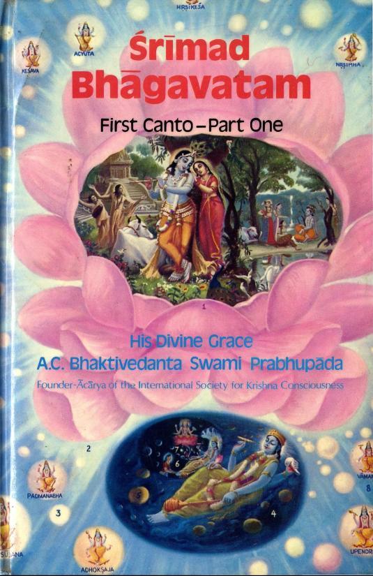 1972 Original Srimad Bhagavatam cover