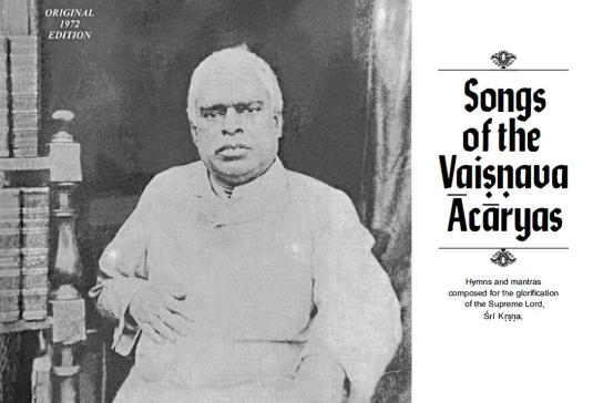 Songs of the Vaisnava Acharyas
