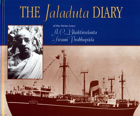 The Jaladuta Diary