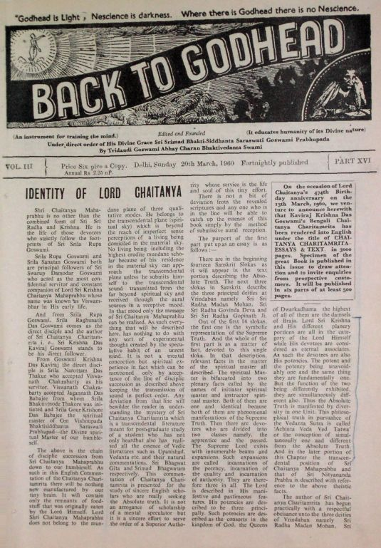 020_-_btg_year-1960_volume-03_number-16_page_1