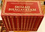 Bhagavatam-Set-