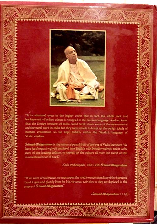 Bhagavatam-Set_5