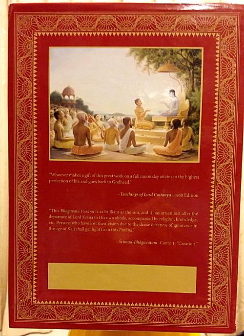 Bhagavatam-Set_6