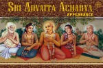 Advaita Acharya4