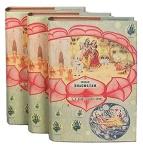 Srimad_Bhagavatam-original_Delhi_1962_edition-cover